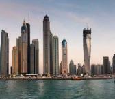 voyage Emirats Arabes Unis